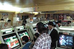Game center à Akiba