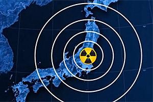 Catastrophe nucléaire