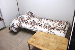Ma chambre à Otsuka