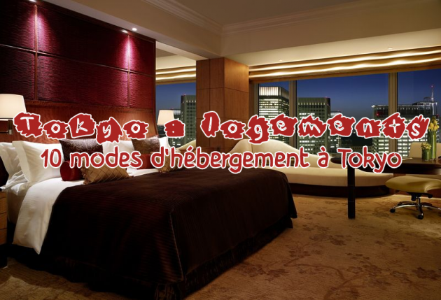 blog voyage 10 modes d 39 h bergement tokyo. Black Bedroom Furniture Sets. Home Design Ideas