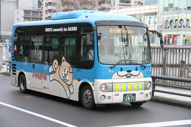Bus Hachiko