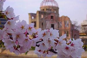 Genbaku à Hiroshima