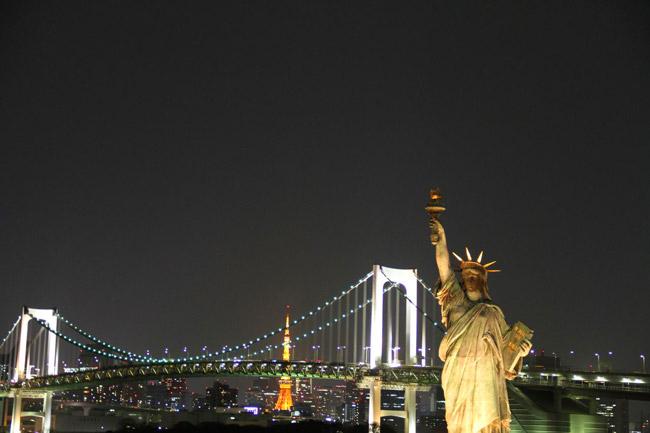 Rainbow bridge de nuit