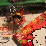 Luffy à Miyajima