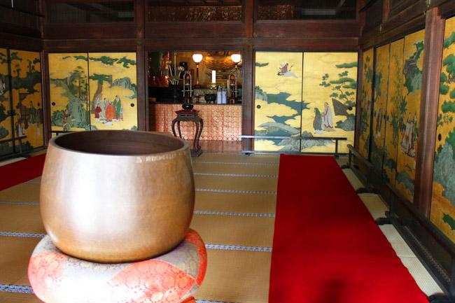 Nanzen