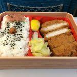 Un bon repas dans le train