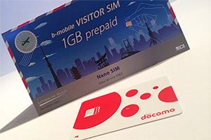 Type de carte SIM pour avoir Internet au Japon