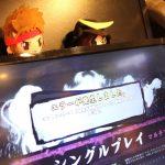Ecran et Ryu