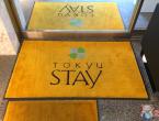 Entrée du Tokyu Stay Gotanda