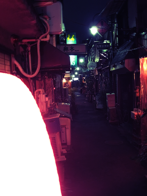 Rue du Golden Gai