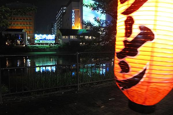 La rivière Naka à Fukuoka