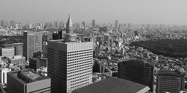 Vue de l'observatoire de Shinjuku
