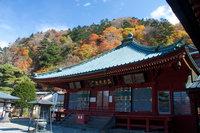 Temple Tachiki Kannon