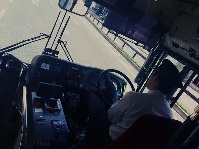 Dans le bus à Kyoto