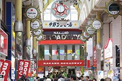 Arrivée à Nakano broadway