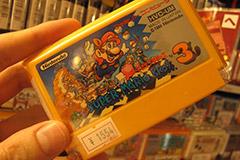 Une cartouche Super Mario
