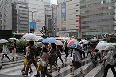 Le parapluie : en vente partout au Japon