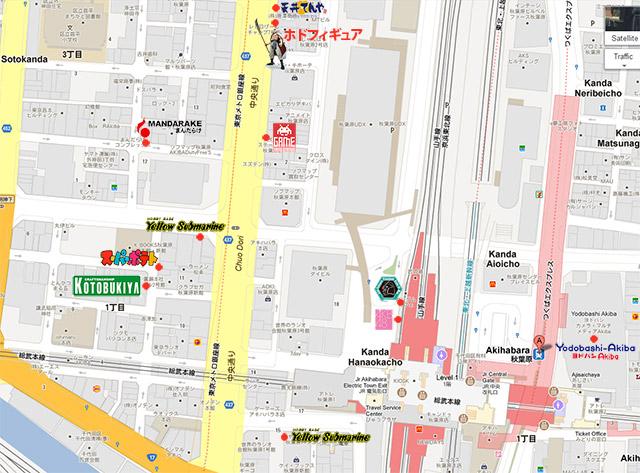 Plan de Akihabara