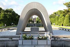 Parc du mémorial de la paix