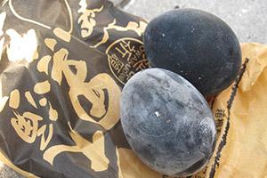 Oeufs noirs de Hakone