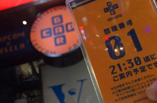 Ticket d'entrée au Capcom bar