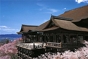 Kiyomizu Dera surplombant Kyoto