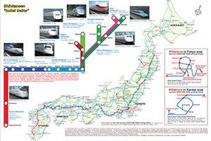 Lignes ferroviaires au Japon
