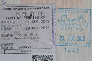 Visa touristique au Japon