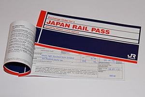 Voucher pour shinkansen
