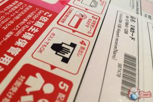 avoir internet en permanence sur votre smartphone au japon planete maneki. Black Bedroom Furniture Sets. Home Design Ideas