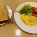 Petit déjeuner salé