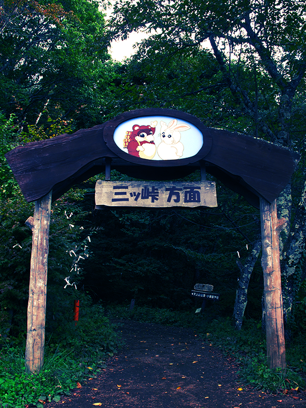 Sentiers du mont Kachi Kachi