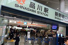 Gare de Shinagawa