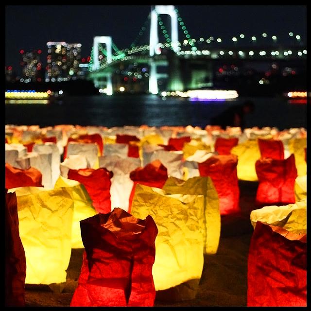 Jour de la Mer au Japon