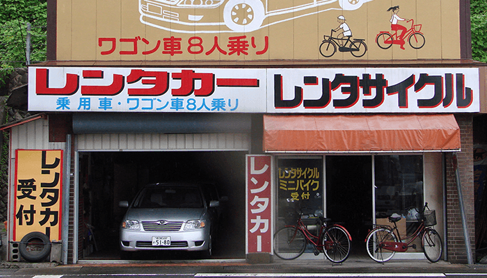 Location de voiture 8