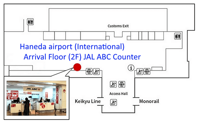 Comptoir pour le pocket wifi à l'aéroport de Haneda