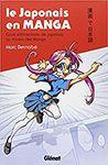 Livre ludique pour apprendre le japonais