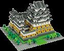 Nanoblock du château de Himeji
