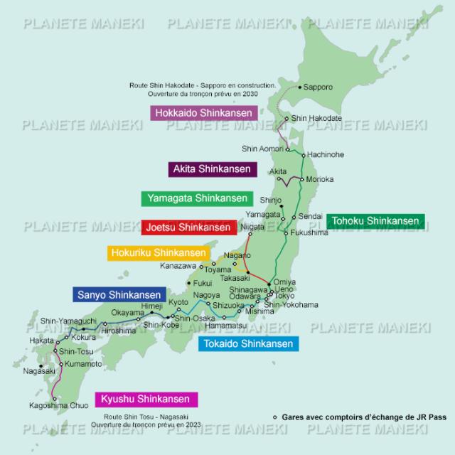 Carte des lignes de trains shinkansen