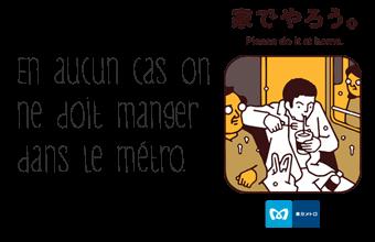 Ne pas manger dans le métro