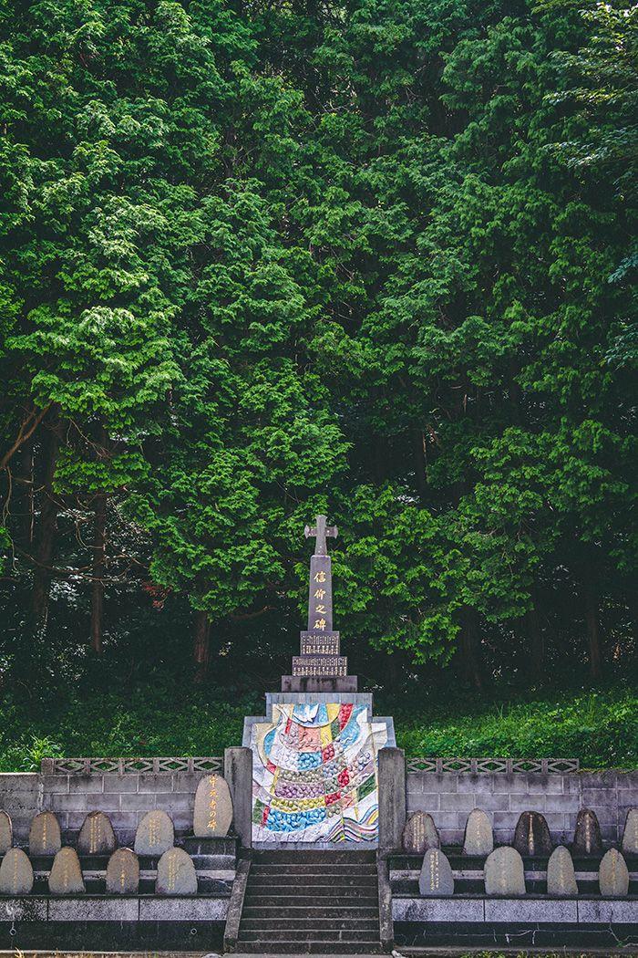 Monument des martyrs de Hisaka