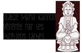 Illustration d'une statue Maria Kannon