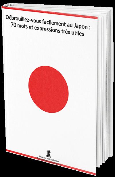 Mots et expressions en japonais