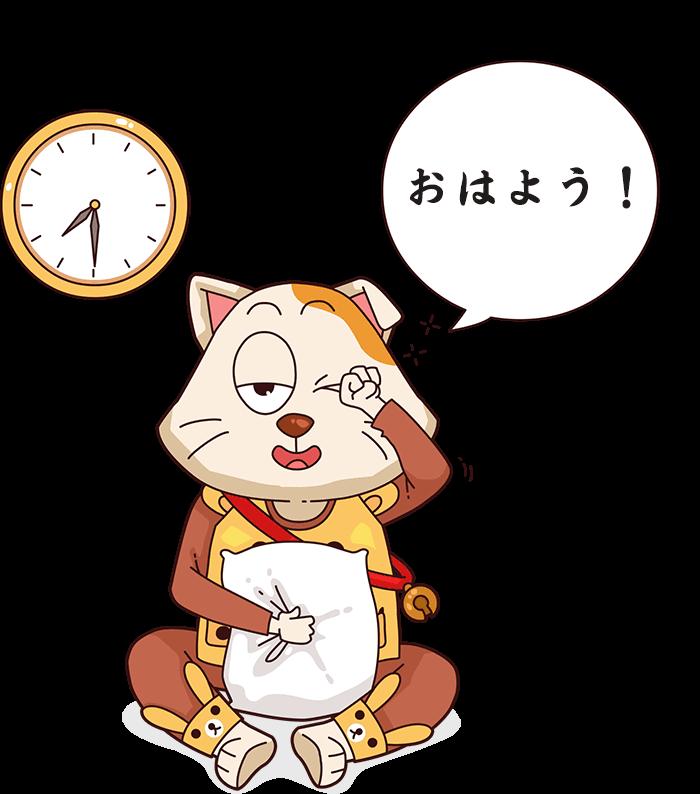 Illustration d'un maneki neko qui se réveille et qui dit bonjour en japonais
