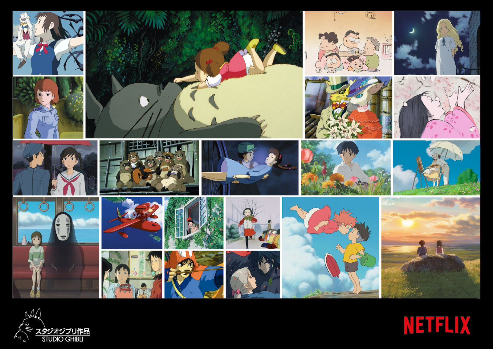 Images des 21 films Ghibli du catalogue Netflix