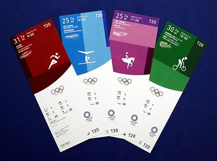 Billets des JO de Tokyo 2020 avec les 4 couleurs distinctives