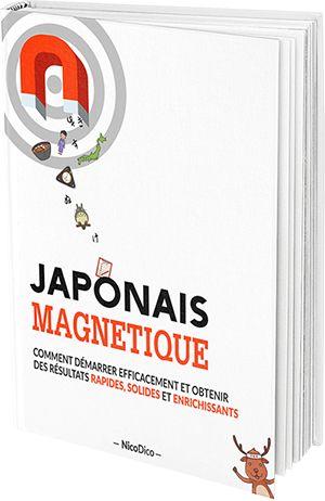 Couverture du guide Japonais Magnétique