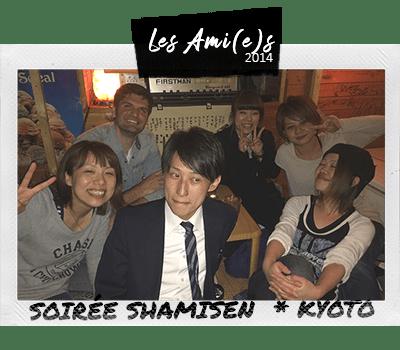 Soirée dans un bar de Kyoto